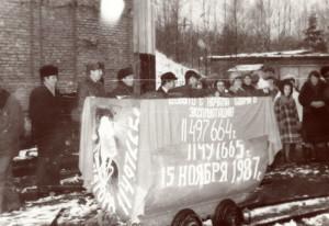 Последняя вагонетка угля в Сосенском