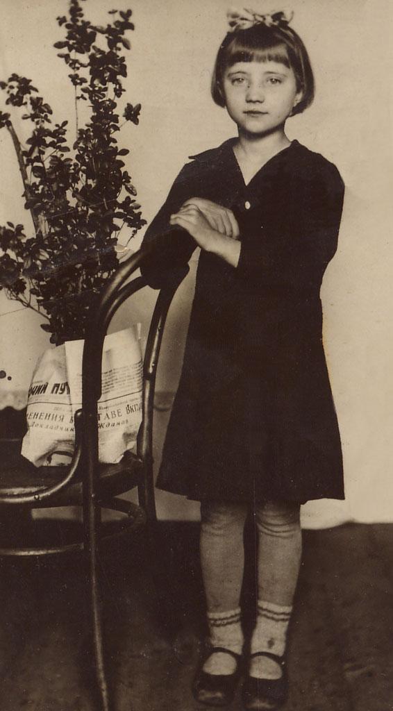 Kondakova