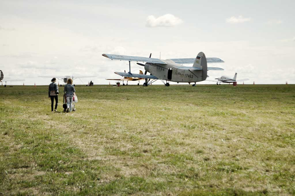 аэроклуб «Нормандия-Неман» Хатёнки — чемпионат Калужской области по высшему пилотажу