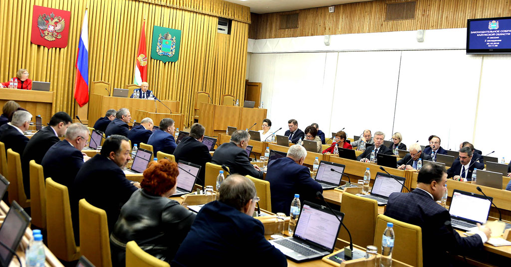 Сессия Законодательного собрания 20 октября 2016 года