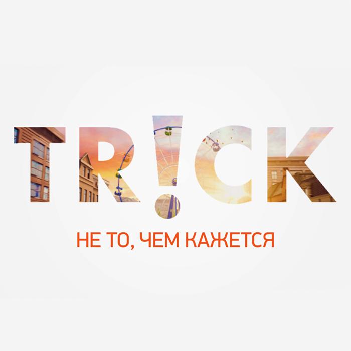 trick_0