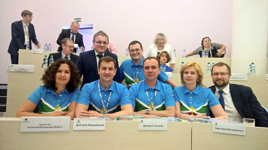 Команда разработчиков проекта экономического развития Сосенского