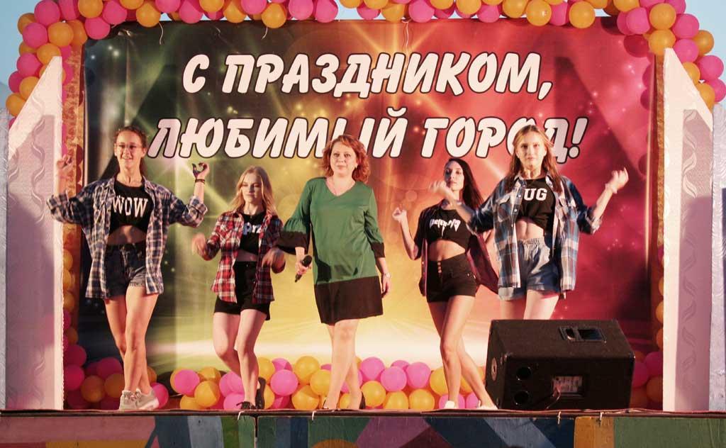 концерт на день города Сосенский