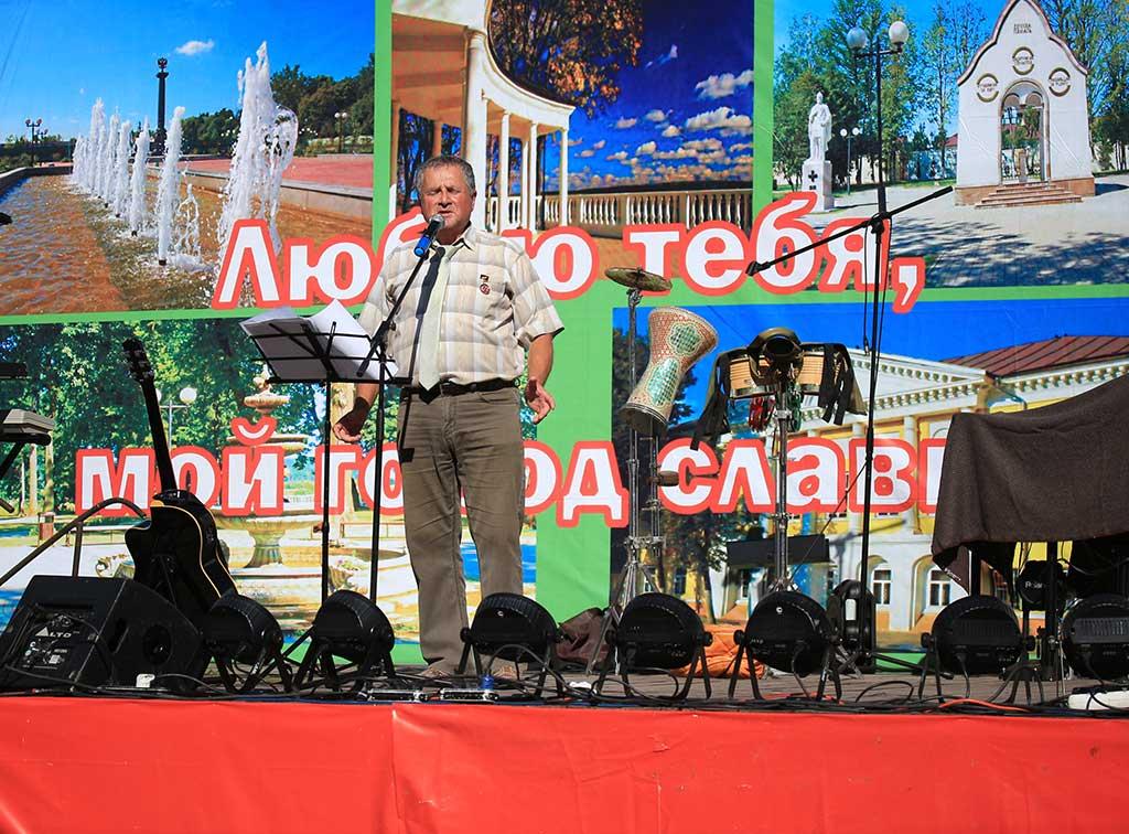 Александр Астахов на Дне города в Козельске