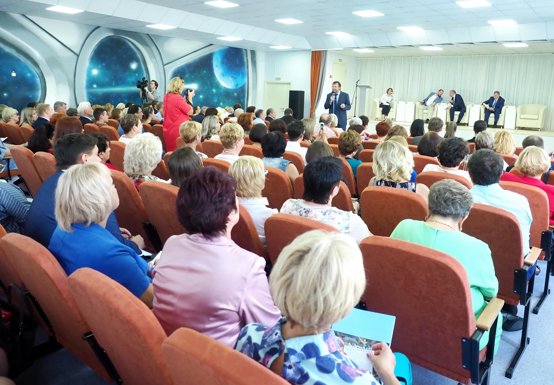 Форум сотрудников образования Калужской