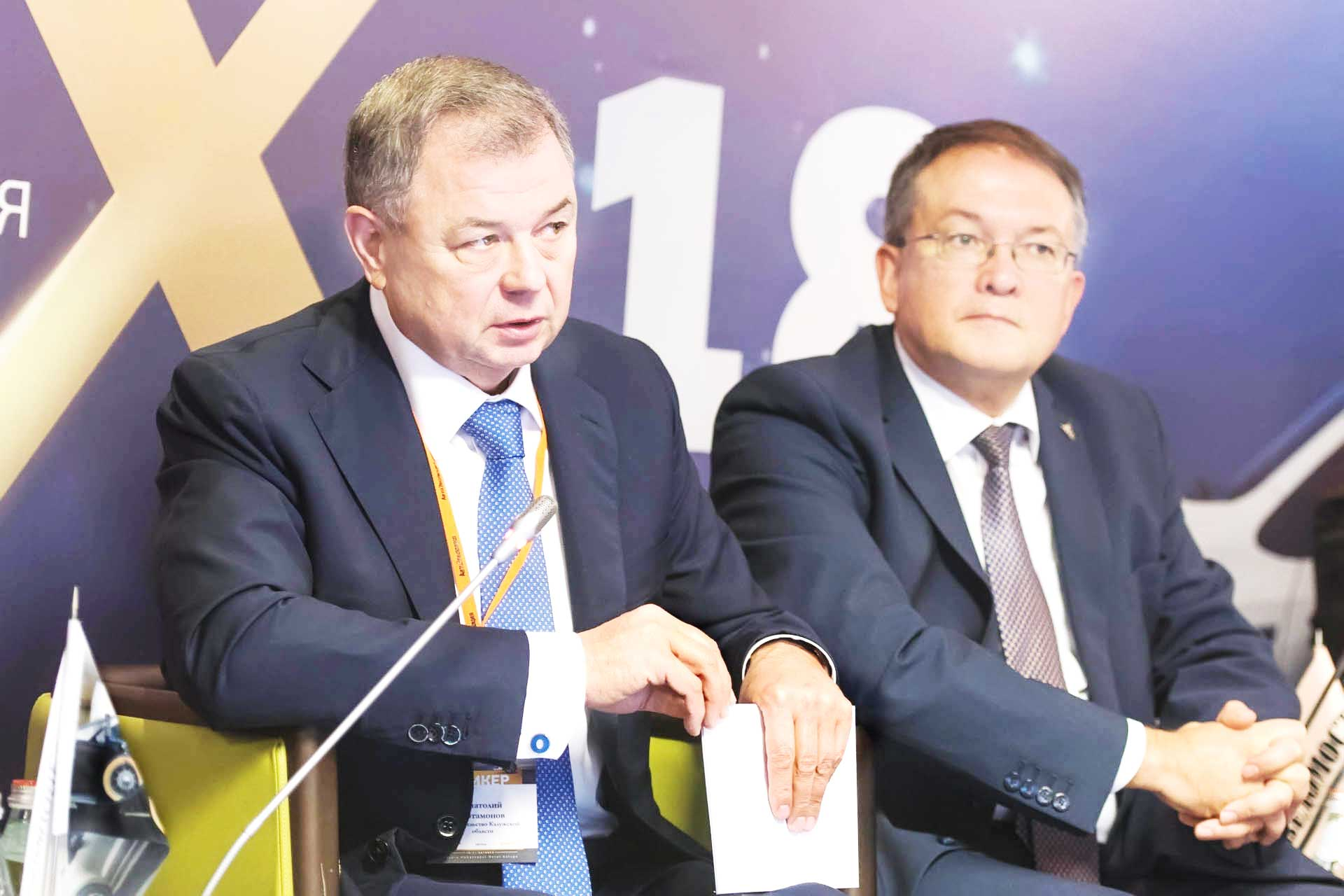 Анатолий Артамонов принял участие в «АВТОЭВОЛЮЦИЯ 2018»