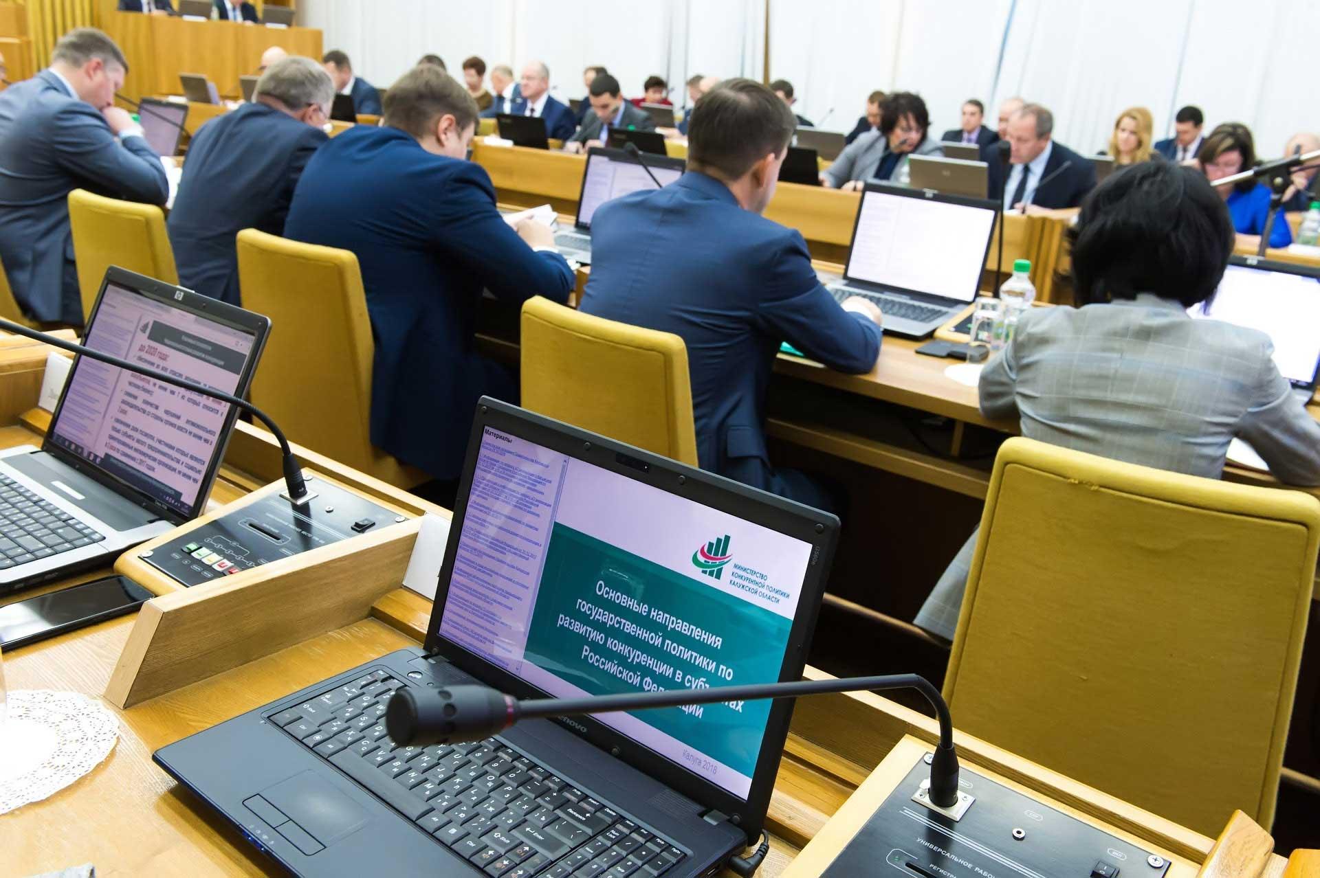 заседание регионального правительства