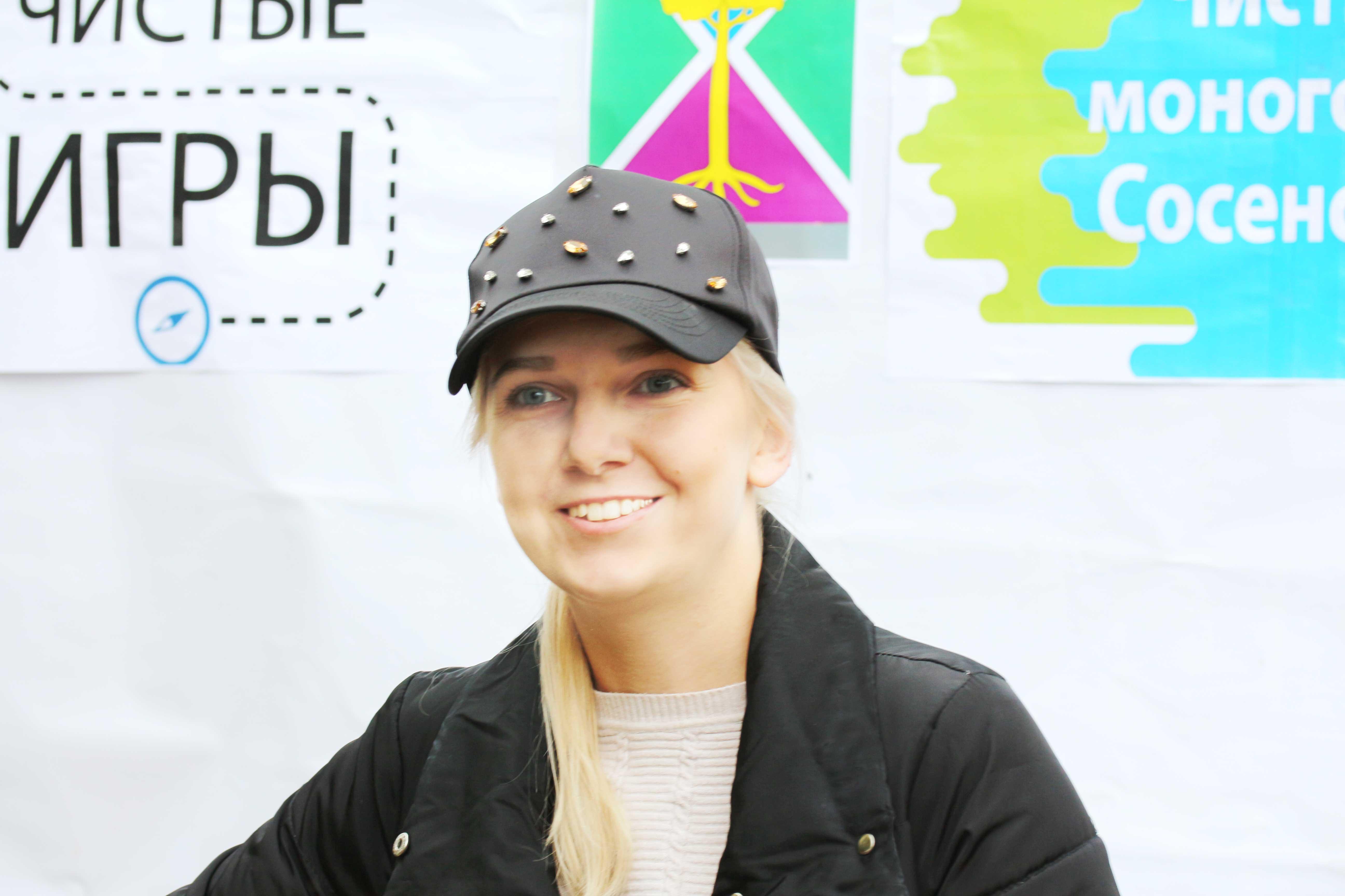 специалист Нина Бурыкина