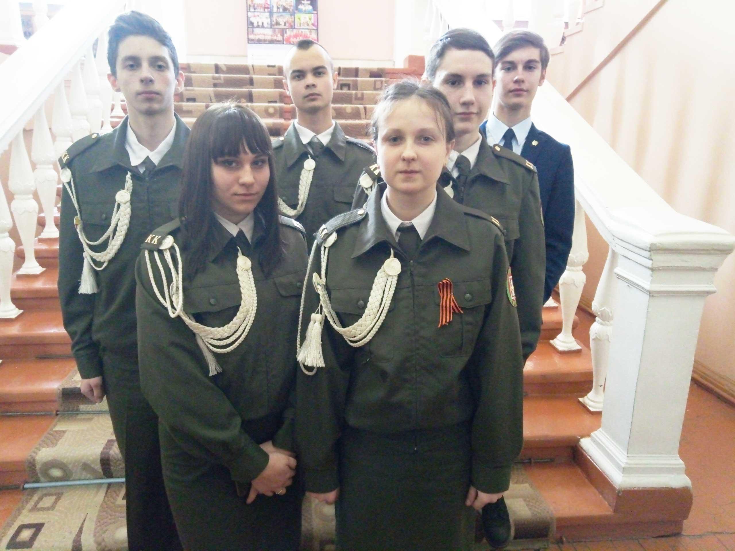 Юнармйцы города Козельска
