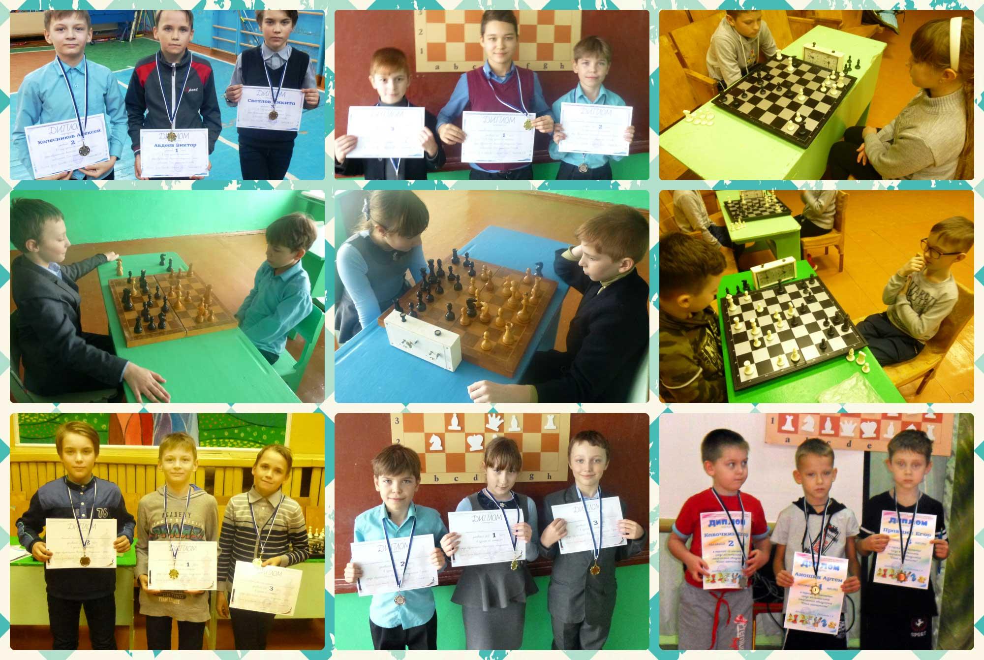 Юные победители шахматных турниров