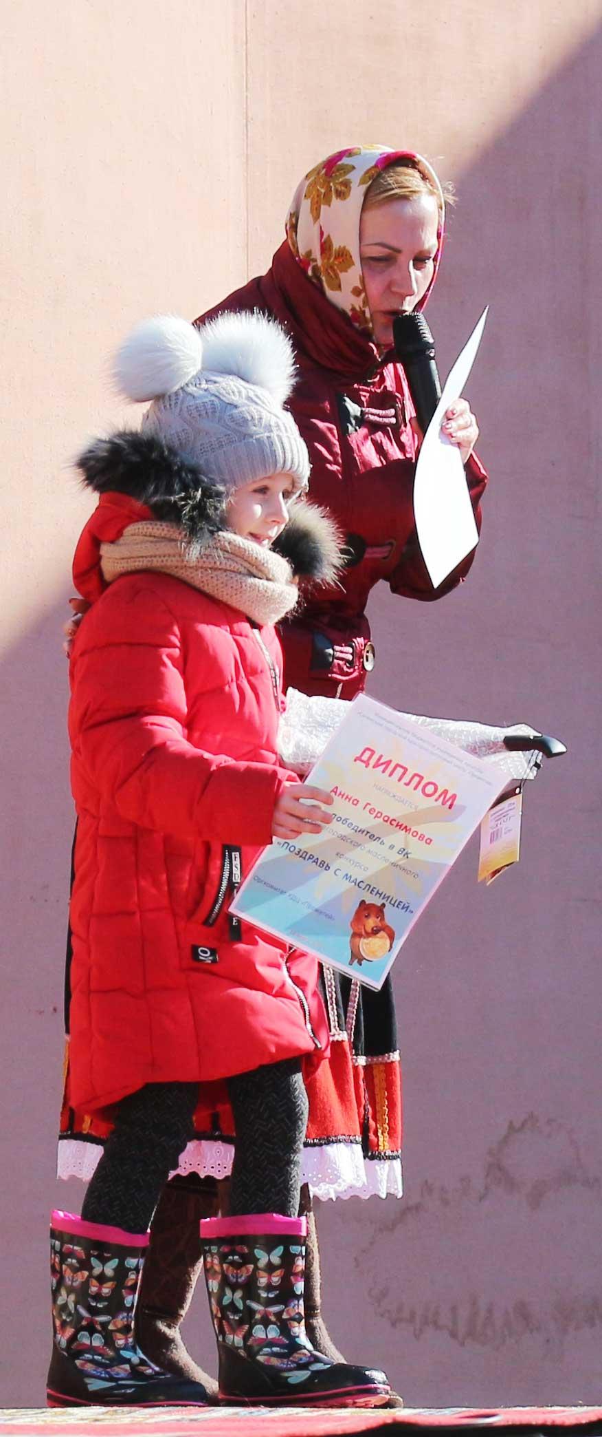 На фото. Приз за лучшее поздравление вручается Анне Герасимовой