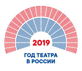 логотип года театра