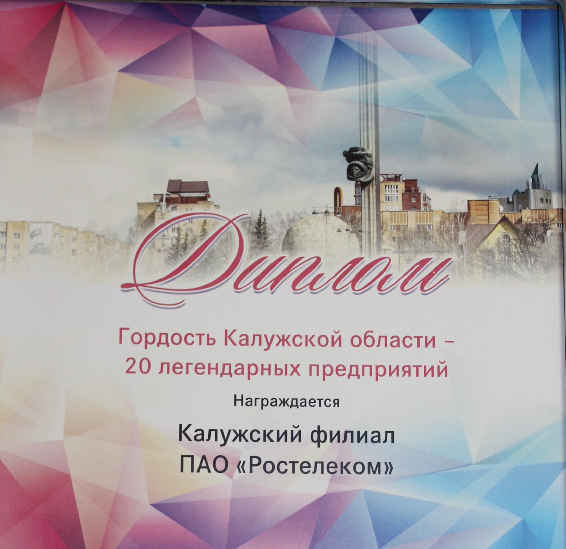 «МК» объявило результаты конкурса