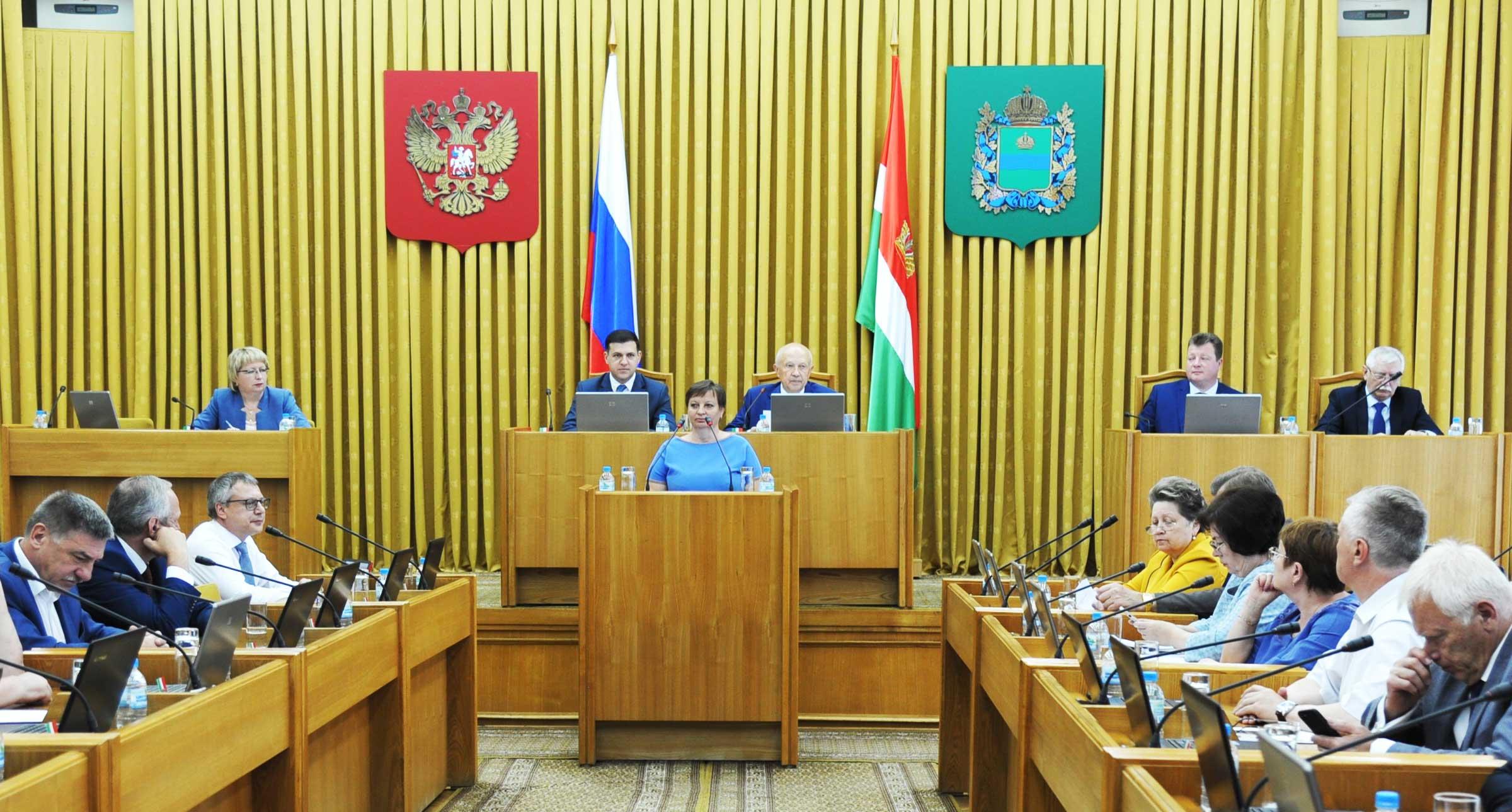 обсуждения важных вопросов Законодательным собранием