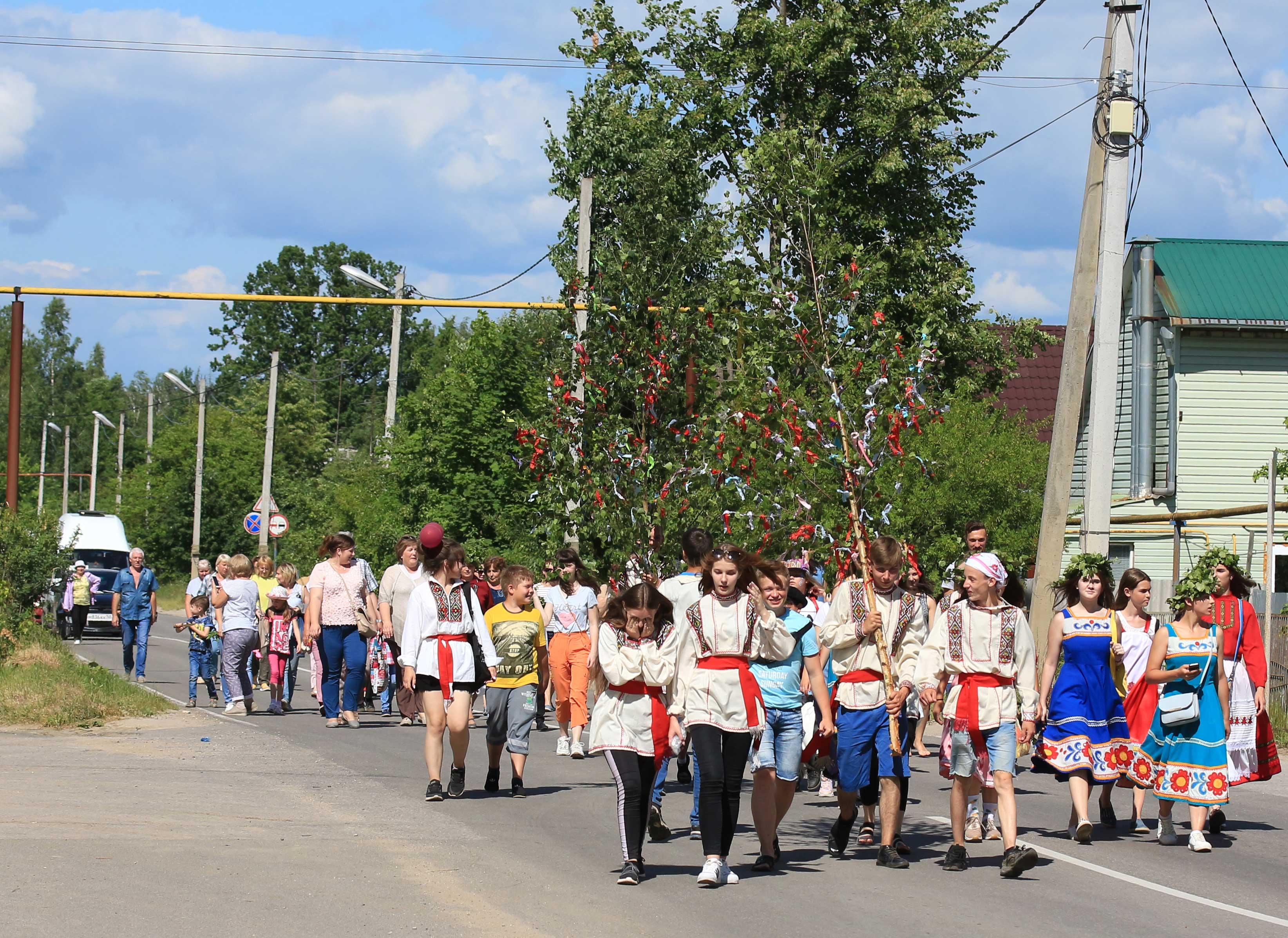 Троичная процессия