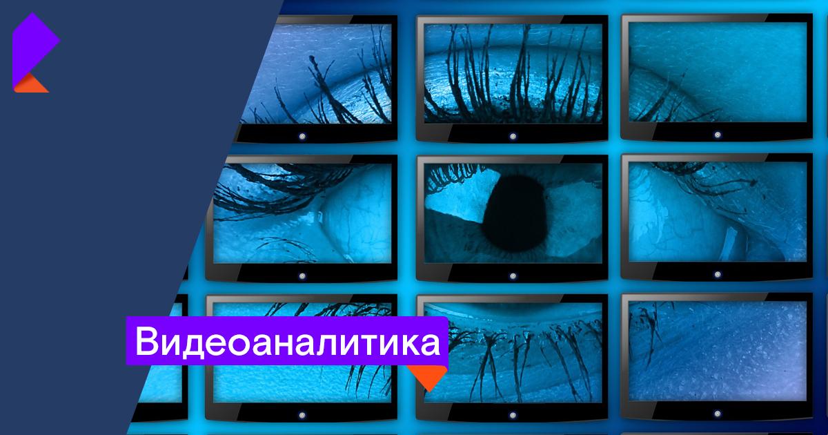Услуга «Ростелеком Экраны»
